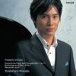 近藤嘉宏 ショパン:ピアノ協奏曲第1番(ピアノ六重奏版)、他