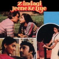 Asha Bhosle Aajari Nindiya Aa [Zindagi Jeene Ke Liye / Soundtrack Version]