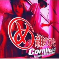 CORN HEAD/MEGUMI め組のひと feat.MEGUMI