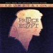ミシェル・ファイファー/サリー・ドワーズキー When You Believe [The Prince Of Egypt/Soundtrack Version]