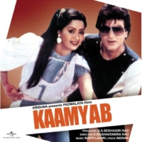 Kishore Kumar/Asha Bhosle Ek Baar Dekha To [Kaamyab / Soundtrack Version]