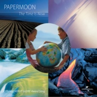 Papermoon Amazing Grace