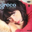 Juliette Greco Olympia 1955 / Olympia 1966