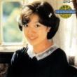 伊藤咲子 ひまわり娘