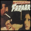 Mukesh Yeh Zindagi Kya Hai [Faraar / Soundtrack Version]