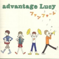 ADVANTAGE LUCY Armond