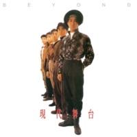 Beyond Chi Hong Re Xie [Album Version]