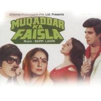 Asha Bhosle Hum Na Hum Rahe [Muqaddar Ka Faisla / Soundtrack Version]