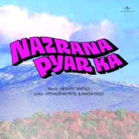 Asha Bhosle Main Nahin Woh Nahin [Nazrana Pyar Ka / Soundtrack Version]