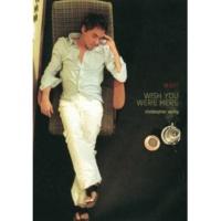 Christopher Wong Yi Ai Nan Shou [Album Version]