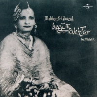 Begum Akhtar Dil Ki Lagi Ko Aur [Album Version]