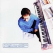 "Takashi Obara Try Try Try ""Piano yo Uta e"" Special *J-Pop Millennium*"