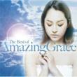 白鳥英美子 アメイジング・グレイス~祈りの歌声