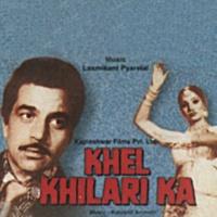 Lata Mangeshkar/Asha Bhosle Pyar Bada Hai Ya Jaan Badi [Khel Khilari Ka / Soundtrack Version]