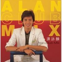 Alan Tam Huo Mei Ren [Special Club Mix]