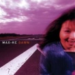 MAX-KC Drive