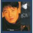 Leon Lai Back To Black Series - Wo De Gan Jue