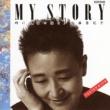 加藤登紀子 MY STORY 時には、昔の話を