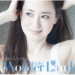 松田聖子 A Girl in the Wonder Land