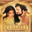 Various Artists Abdullah [OST]