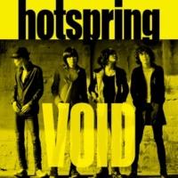 hotspring コールタール