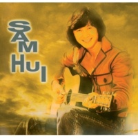"Sam Hui Zui Jin You Hao Wan (Dian Ying ""Da Gong Huang Di"" Ge Qu) [Album Version]"