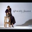 グラシェラ・スサーナ 聖女と呼ばれて