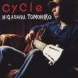 東田トモヒロ Cycle