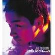 """Leslie Cheung Xiao Ming Xing ( Dian Ying """" Liu Xing Yu """" Ge Qu ) [Album Version]"""