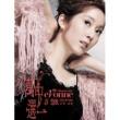 Evonne Hsu Chosen One