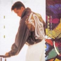 Alan Tam Elaine [Album Version]