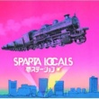 SPARTA LOCALS 夢ステーション