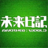 柴咲コウ ANOTHER:WORLD