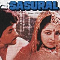 Kishore Kumar/Sadhna Singh Aaj Main Bahut Khush Hoon [Sasural / Soundtrack Version]