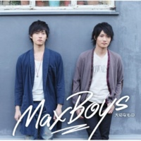 Maxboys(Hosoya Yoshimasa + Masuda Toshiki) Sakura(INSTRUMENTAL)(Instrumental)