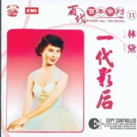 Lin Dai Gu Er Le Yuan