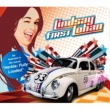 Lindsay Lohan First [Int'l Comm Single]