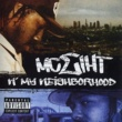 MC Eiht Once Upon A Time N' The Ghetto