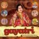 Anuradha Paudwal Gayatri By Anuradha Paudwal