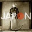 175R JAPON (通常盤)