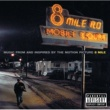 Rakim 8 Mile [Regular Explicit (Int'l Version w/o weblink)]