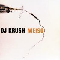 DJ Krush Oce 9504
