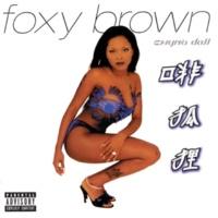 フォクシー・ブラウン/PRETTY BOY キャン・ユー・フィール・ミー・ベイビー (feat.PRETTY BOY)