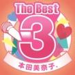 本田美奈子 The Best3 本田美奈子