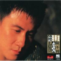 ジャッキー・チュン/Ronald Cheng Zuo You Wei Nan [Album Version]