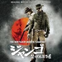 "Christoph Waltz/Jamie Foxx ""In The Case Django, After You..."""