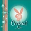Tony Bennett Playboy Jazz: Cocktail Mix