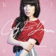 Carly Rae Jepsen キス [Tour Edition]