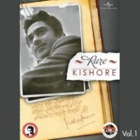 "Asha Bhosle/Kishore Kumar Bahon Ke Ghere Mein [From ""Nazrana Pyar Ka""]"