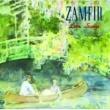 Gheorghe Zamfir ザンフィル/ラブ・ソングス